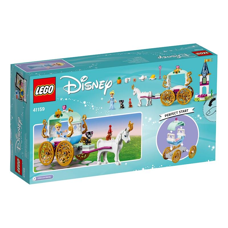 【LEGO】 シンデレラとまほうの馬車 シンデレラ