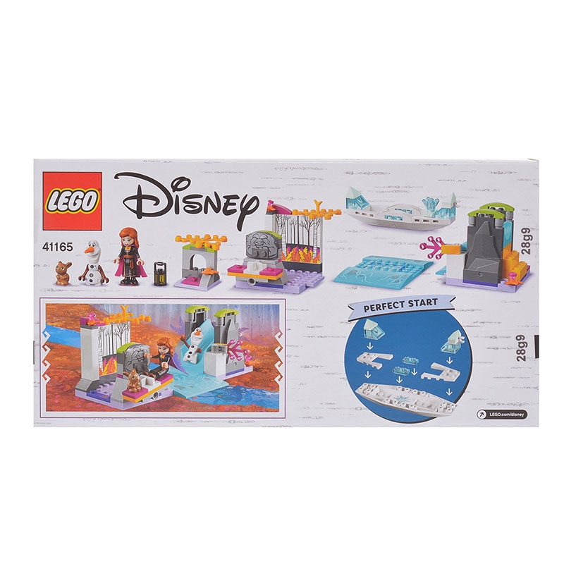 【LEGO】アナ&オラフ リバートリップ アナと雪の女王2