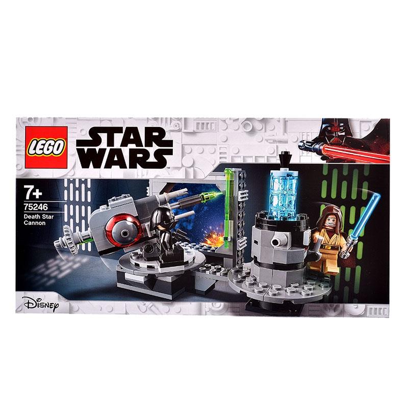 【LEGO】オビ=ワン・ケノービ デス・スター キャノン スター・ウォーズ エピソード4/新たなる希望
