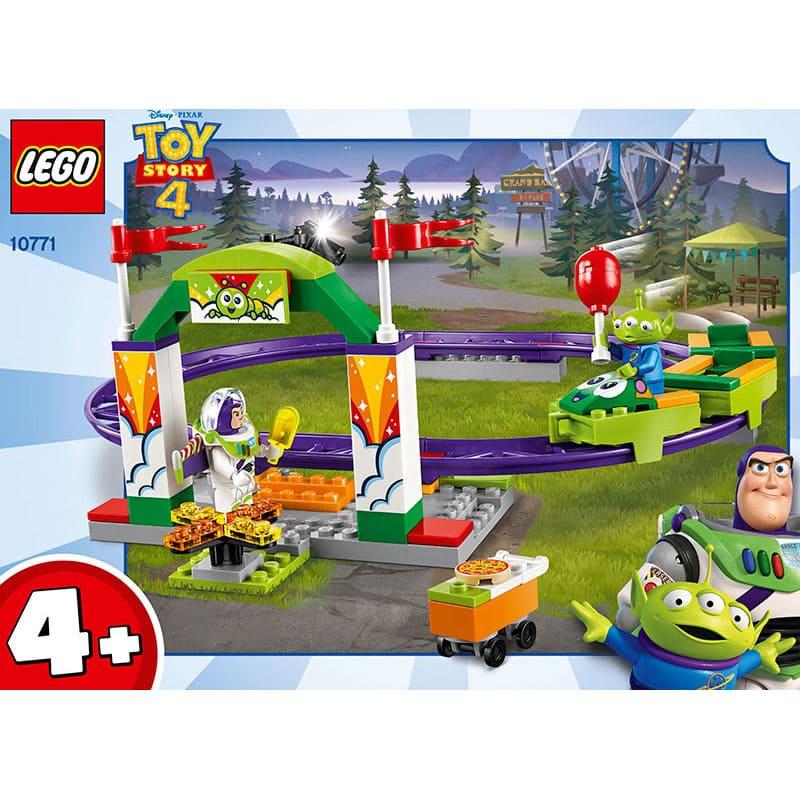 【LEGO】カーニバルのわくわくコースター トイ・ストーリー4