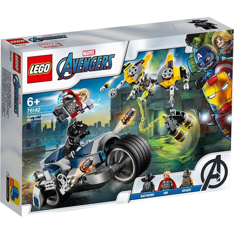 【LEGO】マーベル アベンジャーズ スピーダーバイクの攻撃