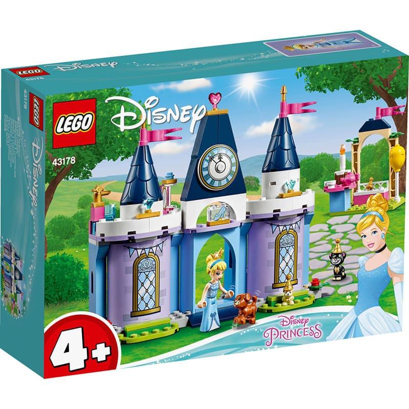 【LEGO】シンデレラのお城