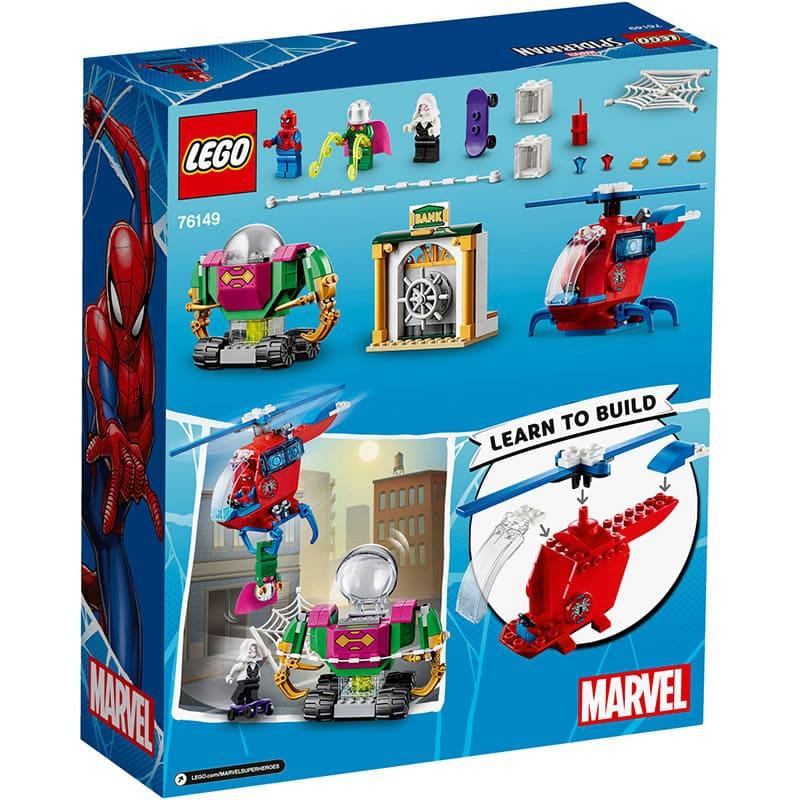 【送料無料】【LEGO】マーベル スパイダーマン ミステリオの脅威
