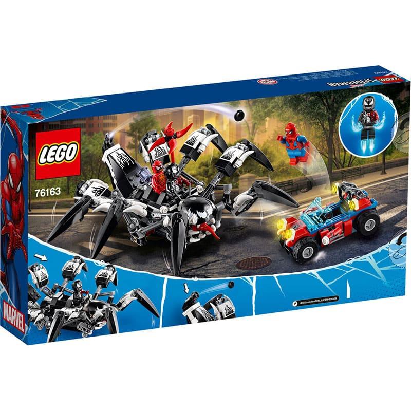 【LEGO】マーベル スパイダーマン ヴェノム・クローラー