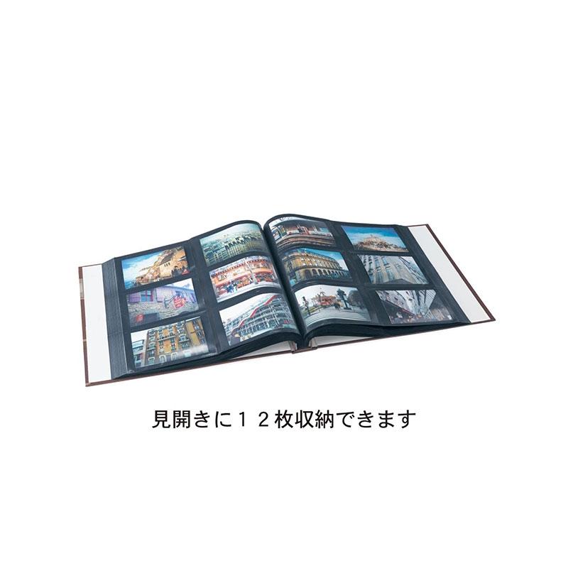 チップ&デール 600枚収納アルバム