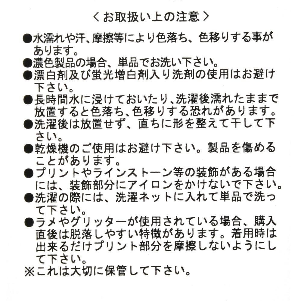 ディズニープリンセス キッズ用パジャマ ワンピース キラキラパターン