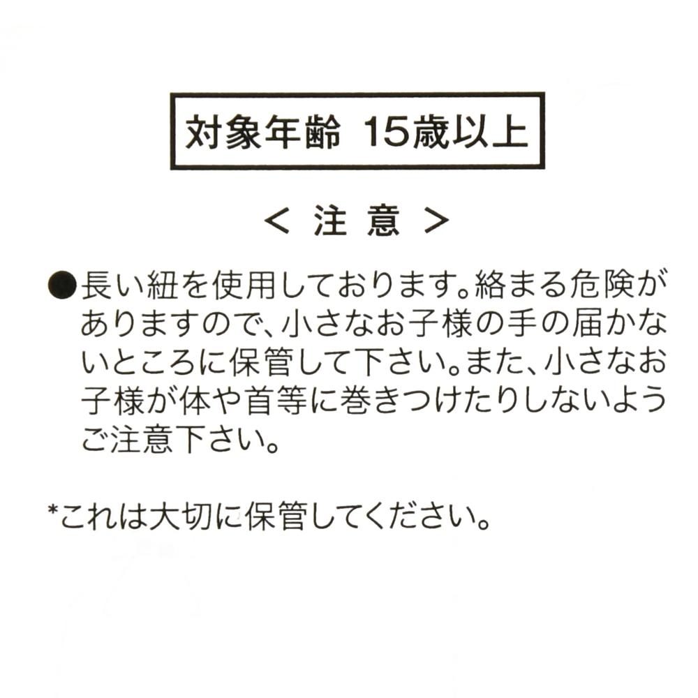 ラプンツェル&パスカル 半袖パジャマ My Comfort Time