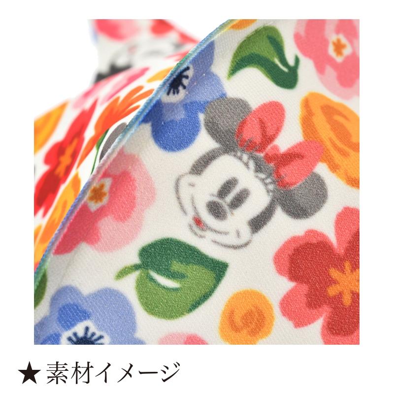 【D-Made】マスク 総柄 くまのプーさん 花
