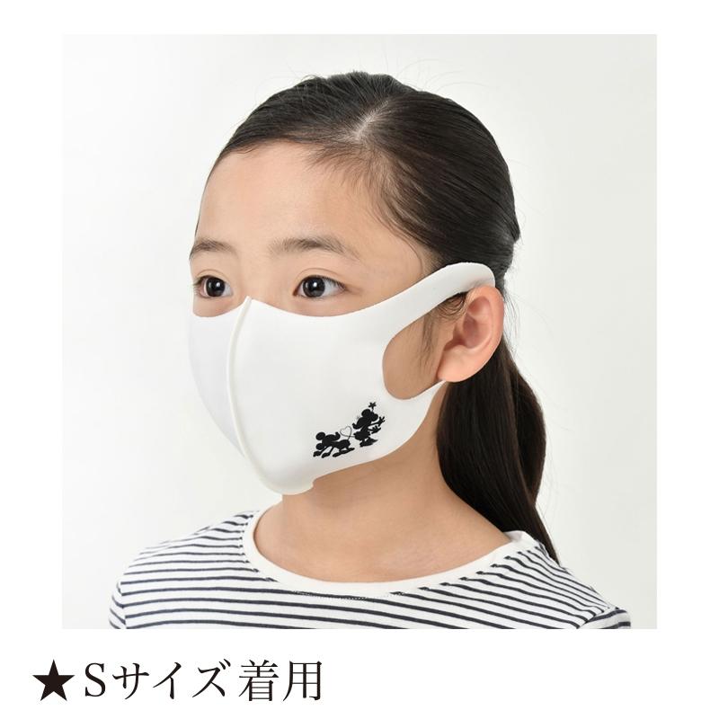 【D-Made】マスク  ミッキー&ミニー シルエット