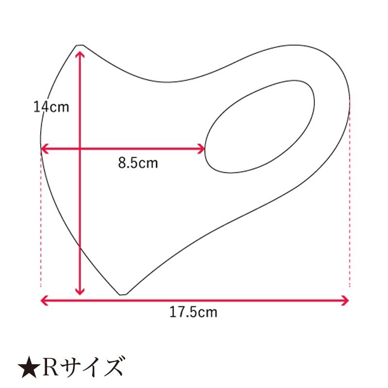 【D-Made】マスク  デイジー シルエット