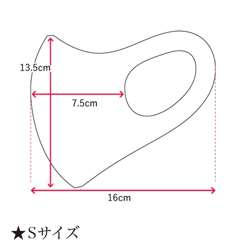 【D-Made】マスク  スティッチ シルエット