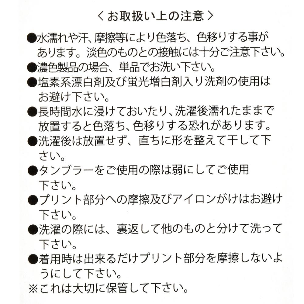 ミッキー&ミニー キッズ用半袖Tシャツ No Bad Vibes