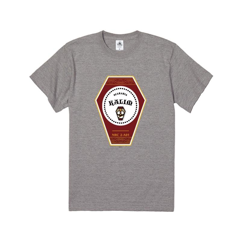 【D-Made】Tシャツ 『ディズニー ツイステッドワンダーランド』 カリム・アルアジーム 扉型