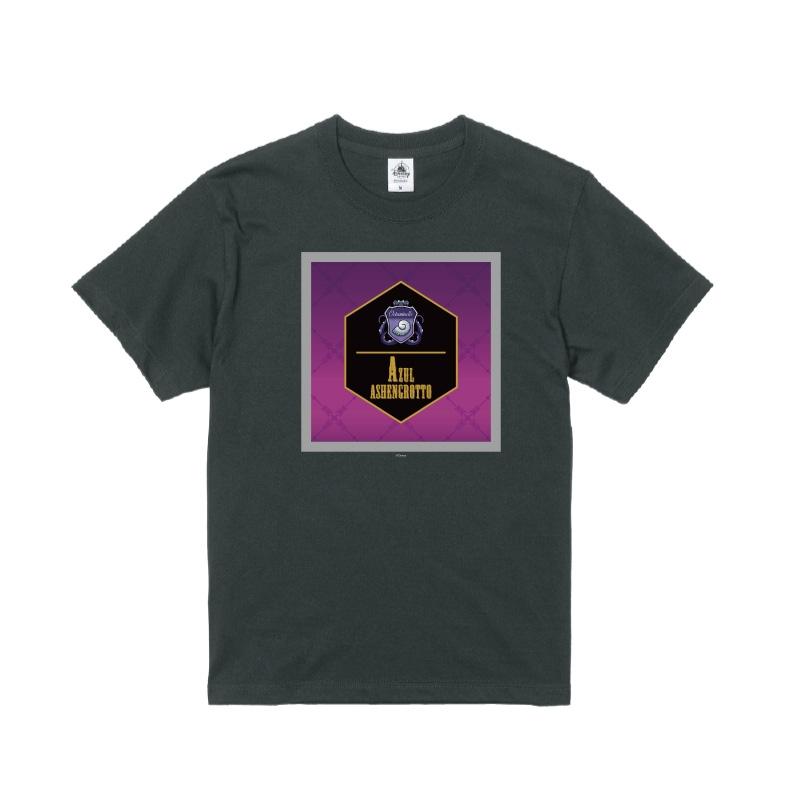 【D-Made】Tシャツ 『ディズニー ツイステッドワンダーランド』 アズール・アーシェングロット 寮章