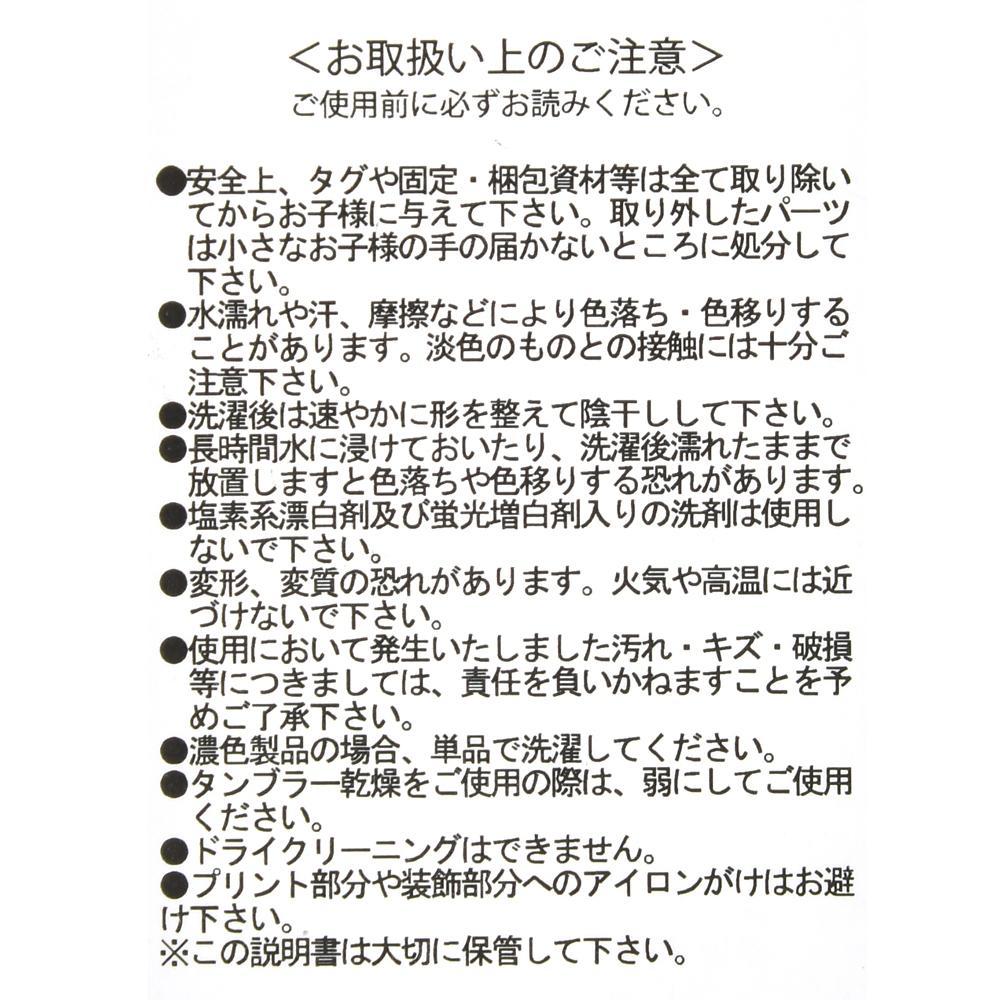 ミッキー キッズ用トレーナー グレー スタンダード
