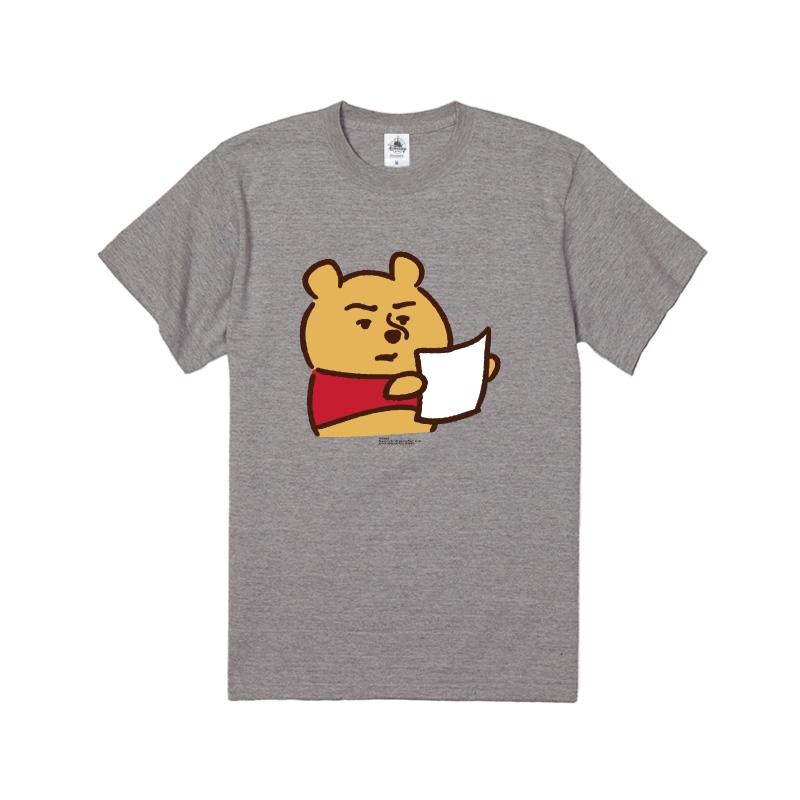 【D-Made】Tシャツ カナヘイ画♪くまのプーさん プー
