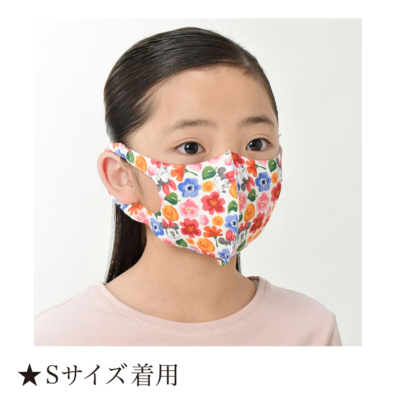 【D-Made】マスク 総柄 ドナルド