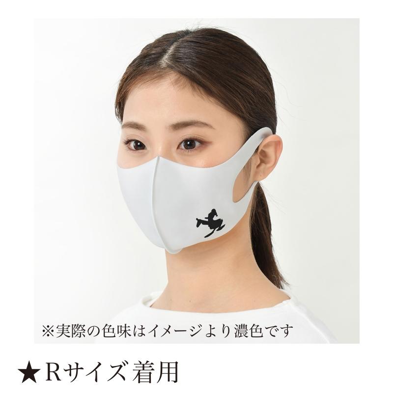 【D-Made】マスク ワンポイント チップ&デール 背中合わせ