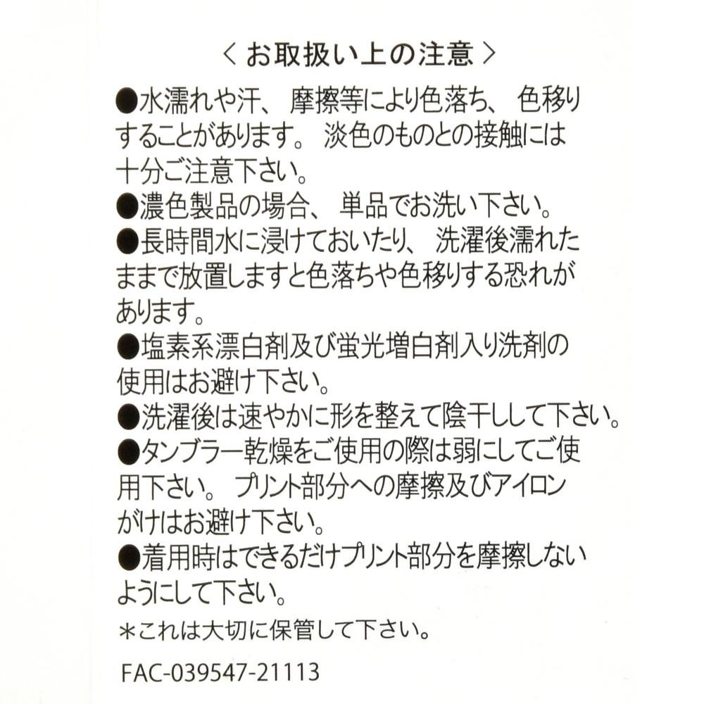 グーフィー&マックス 半袖Tシャツ DISNEY ACTIVE DAYS