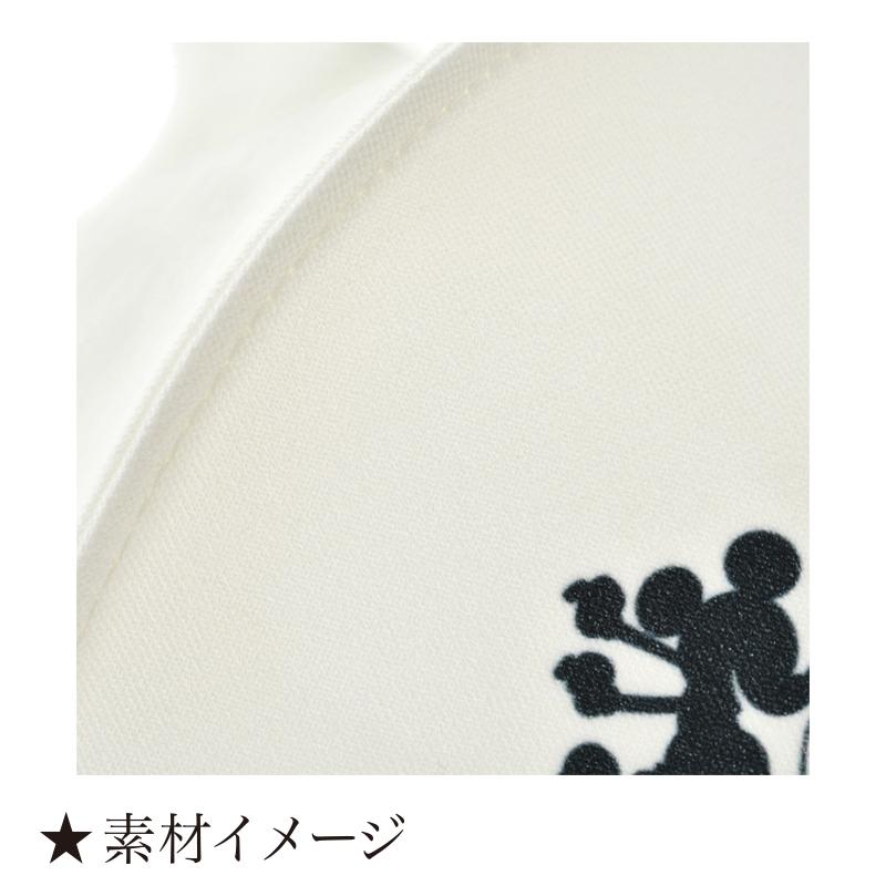 【D-Made】マスク ワンポイント ウッディ サイン