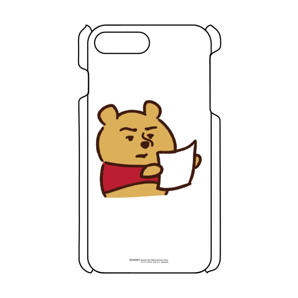 【D-Made】iPhoneケース カナヘイ画♪くまのプーさん プー