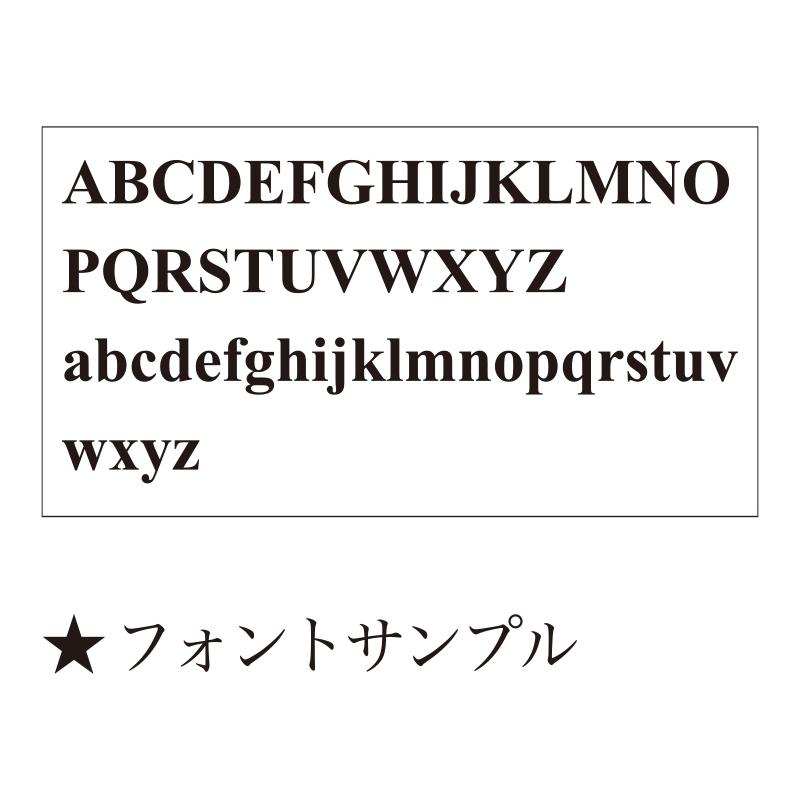 【D-Made】名入れ iPhoneケース リトル・マーメイド フロットサム&ジェットサム