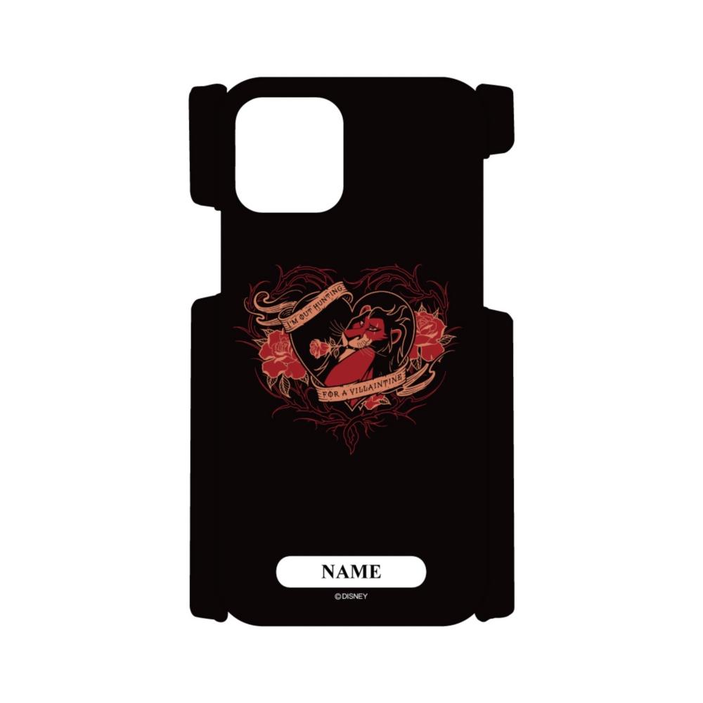 【D-Made】名入れ iPhoneケース ライオン・キング スカー ハート