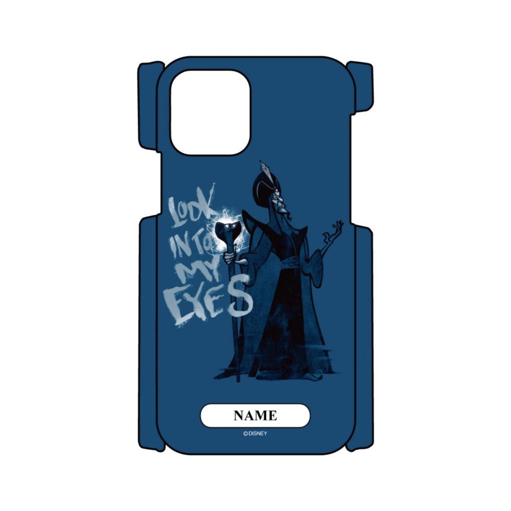 【D-Made】名入れ iPhoneケース アラジン ジャファー LOOK IN TO MY EYES ヴィランズ