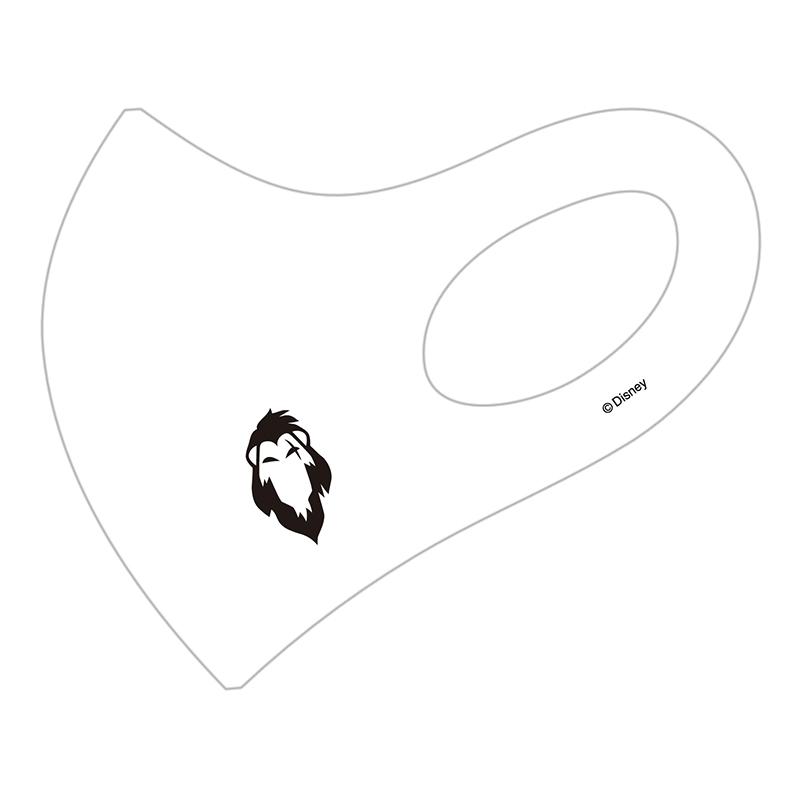 【D-Made】マスク  ライオン・キング スカー アイコン シルエット ヴィランズ