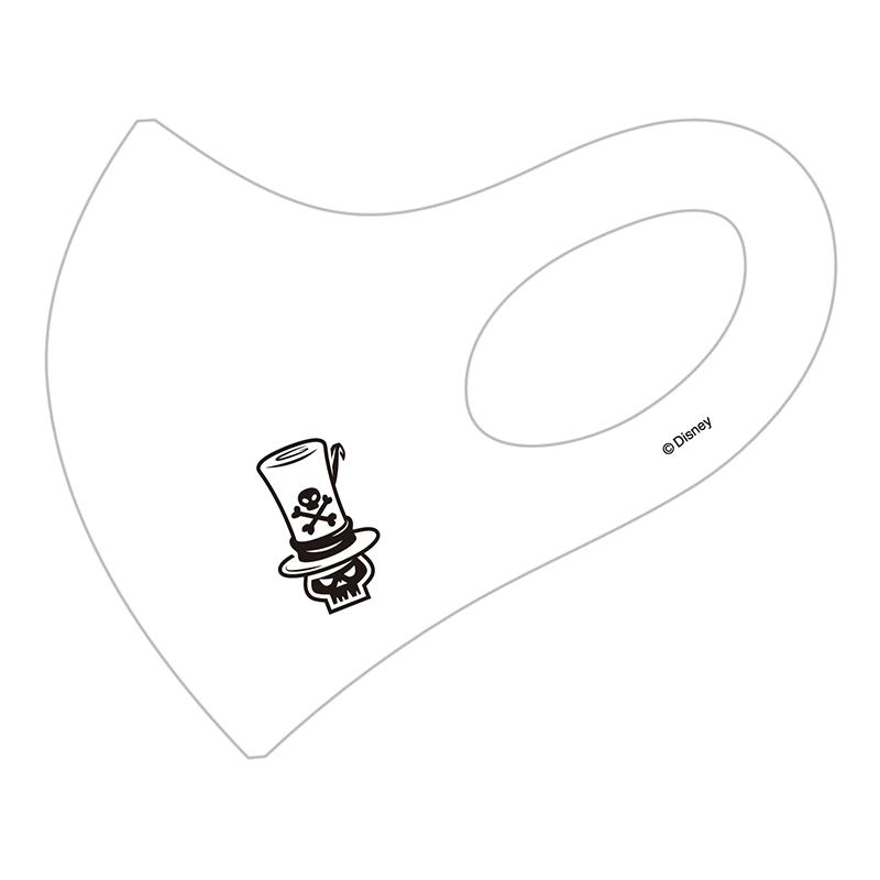 【D-Made】マスク  プリンセスと魔法のキス ドクター・ファシリエ アイコン シルエット ヴィランズ