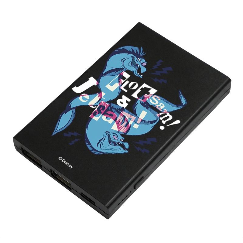 【D-Made】モバイルバッテリーチャージャー リトル・マーメイド フロットサム&ジェットサム ヴィランズ