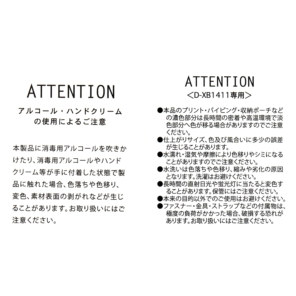 【送料無料】【ACCOMMODE】 ミッキー&フレンズ エコバッグ ハートコミック