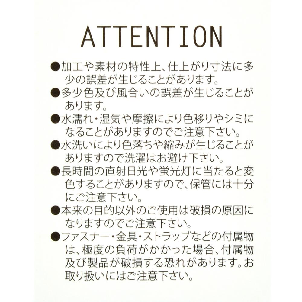 【ACCOMMODE】ミッキー ノートパソコンケース ワンショットプリント