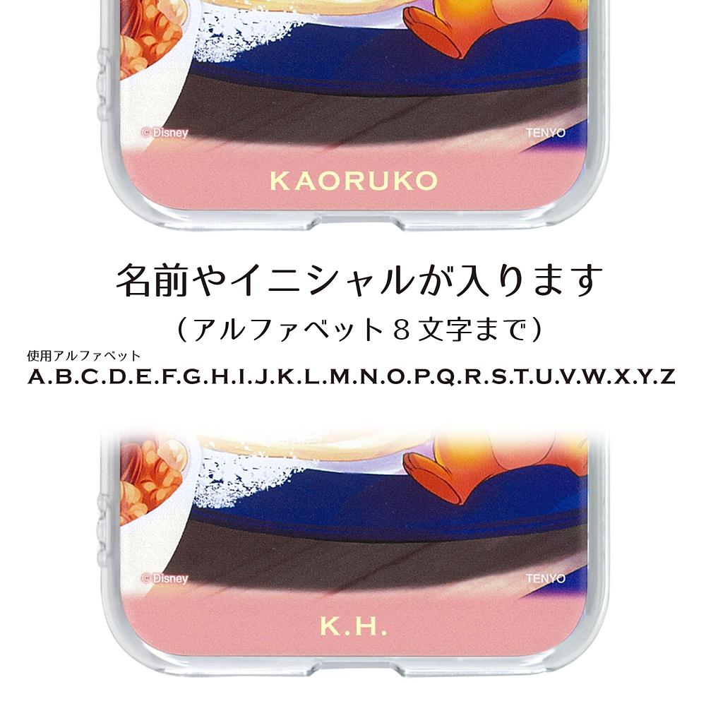 【名入れ料と送料無料】名入れ スマホケース・カバー  iPhone専用 「あま~い誘惑」