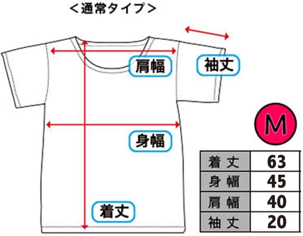 ノスタルジカ Tシャツ ミッキーバードサークル(レッド)