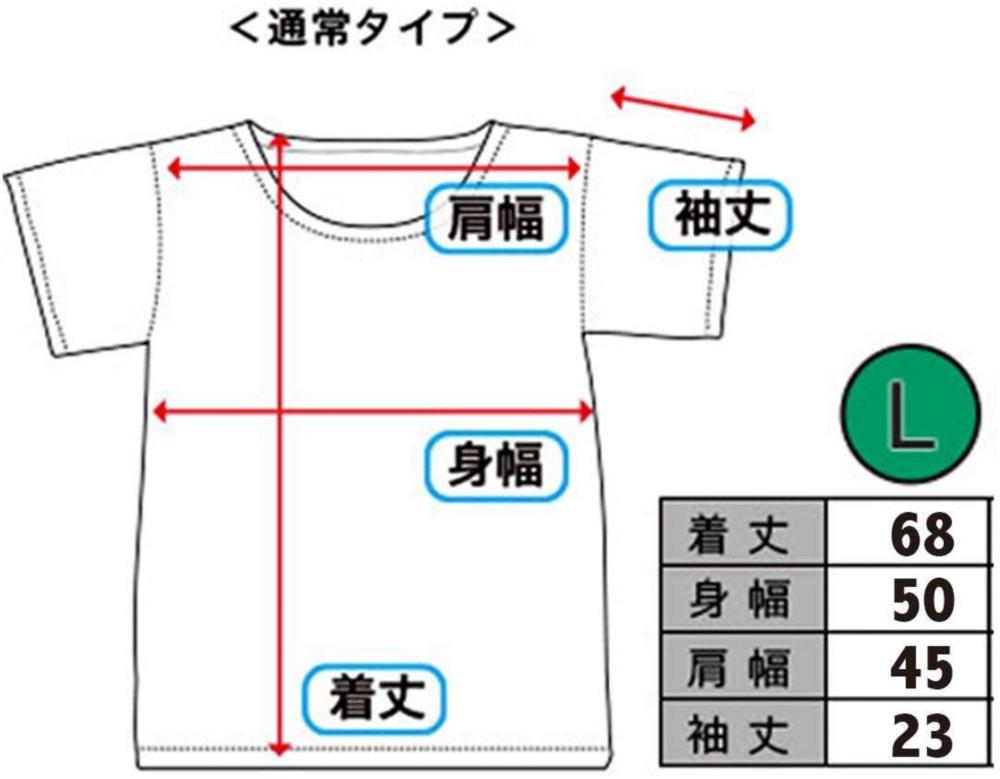 ノスタルジカ Tシャツ ミッキー フェイス(オレンジ)