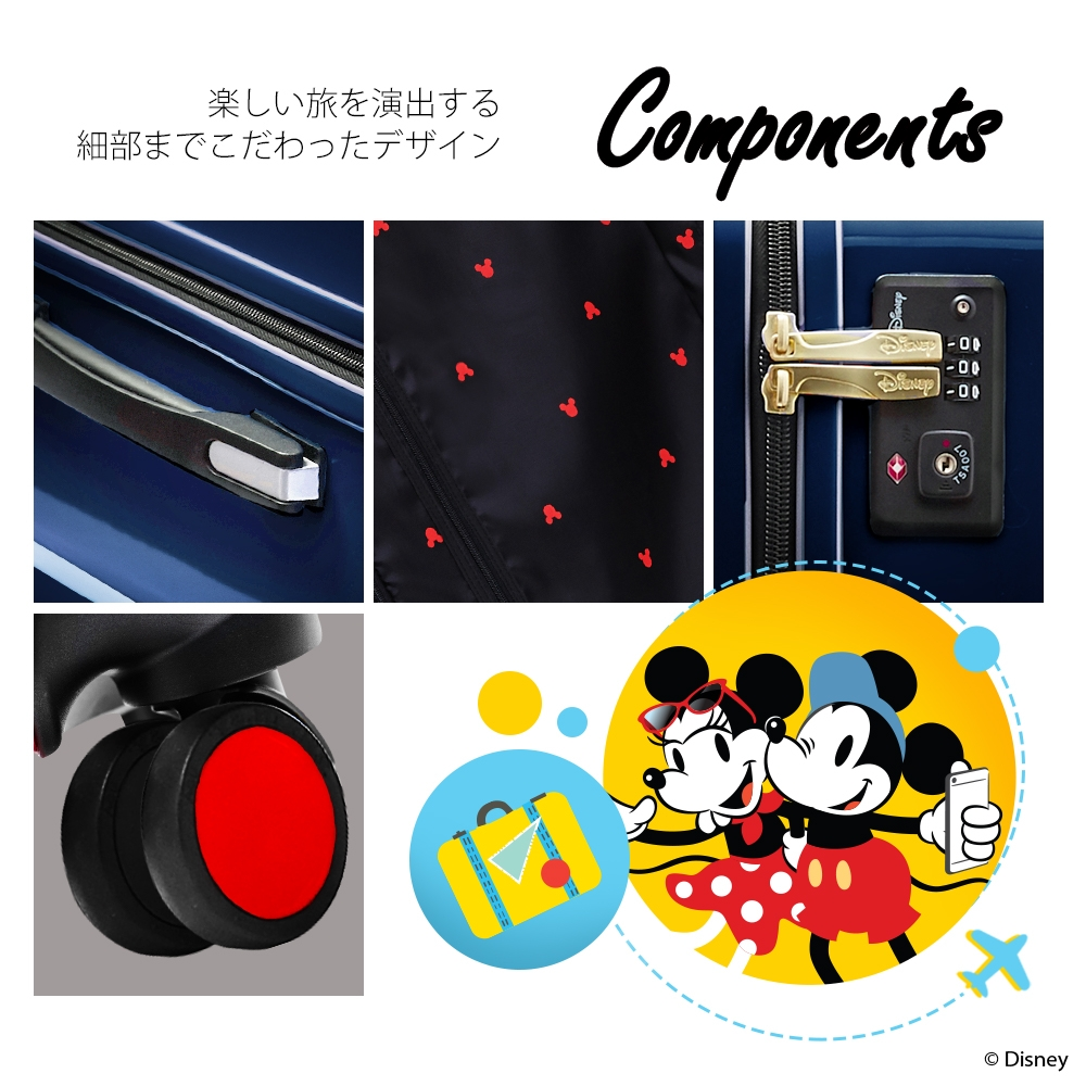 【deseno】ディズニー ミッキーマウス スーツケース 青 ジッパータイプ
