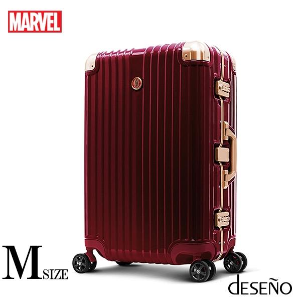 【deseno】マーベル アイアンマン スーツケース アルミフレーム