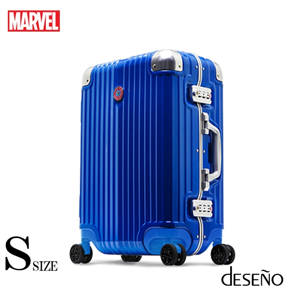 【deseno】マーベル キャプテンアメリカ スーツケース アルミフレーム