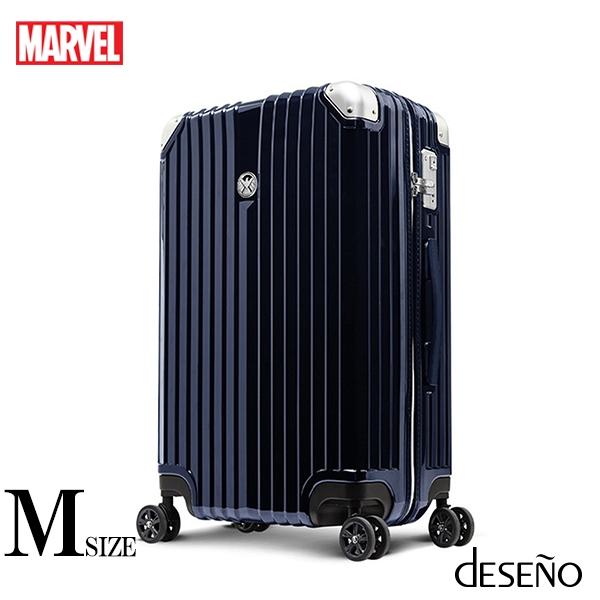 【deseno】マーベル エージェント・オブ・シールド スーツケース ジッパータイプ