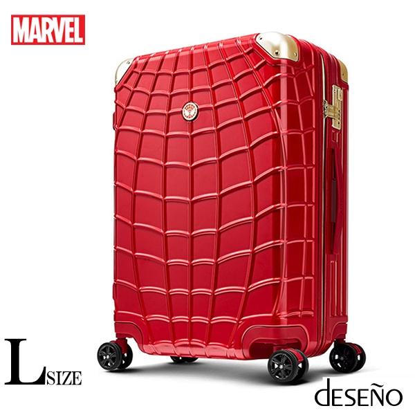 【deseno】マーベル スパイダーマン 赤 スーツケース ジッパータイプ