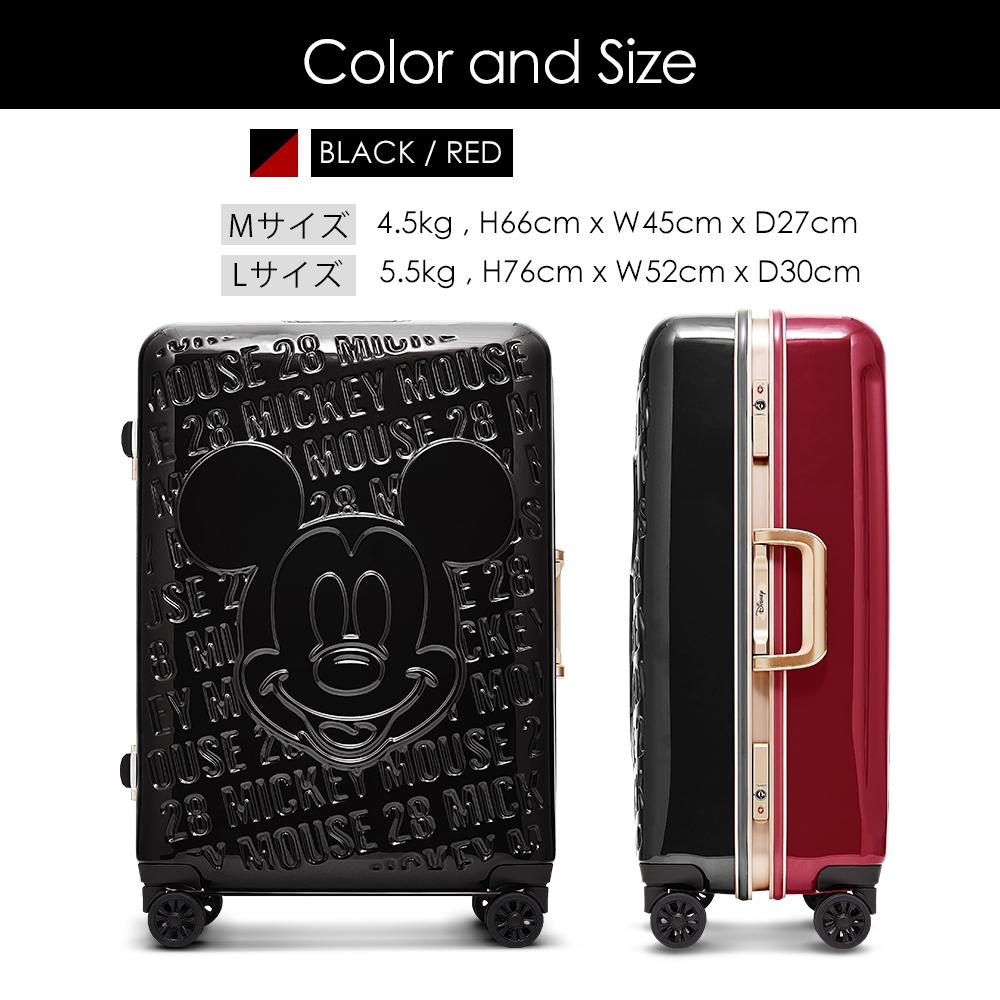【deseno】ディズニー ミッキーマウス スーツケース 赤黒 アルミフレーム