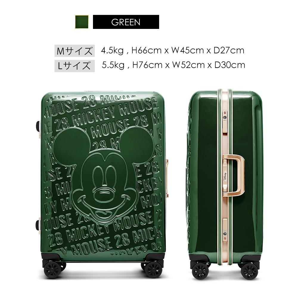 【deseno】ディズニー ミッキーマウス スーツケース 緑 アルミフレーム