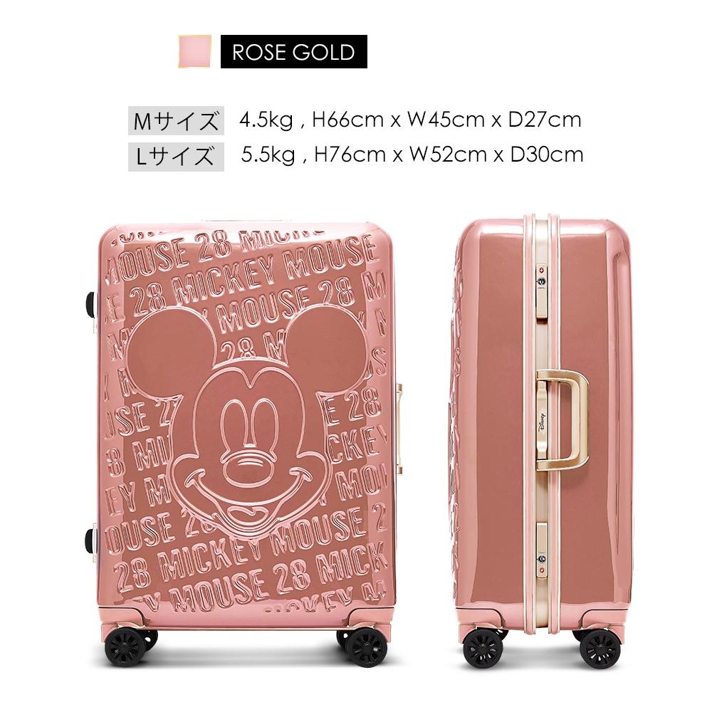 【deseno】ディズニー ミッキーマウス スーツケース ピンク アルミフレーム