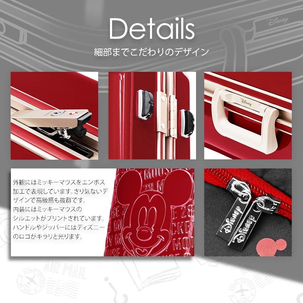 【deseno】ディズニー ミッキーマウス スーツケース 赤 アルミフレーム