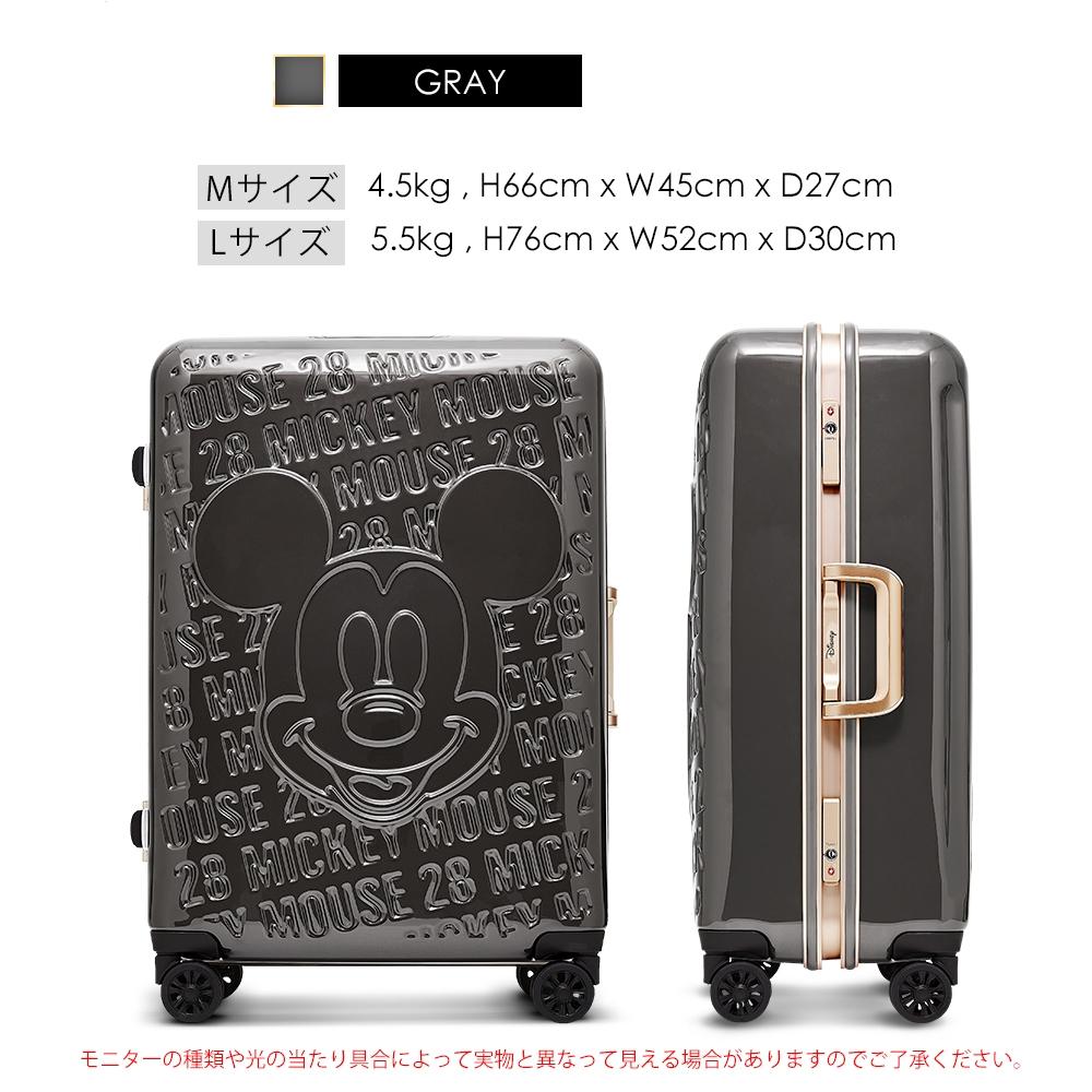 【deseno】ディズニー ミッキーマウス スーツケース グレー アルミフレーム