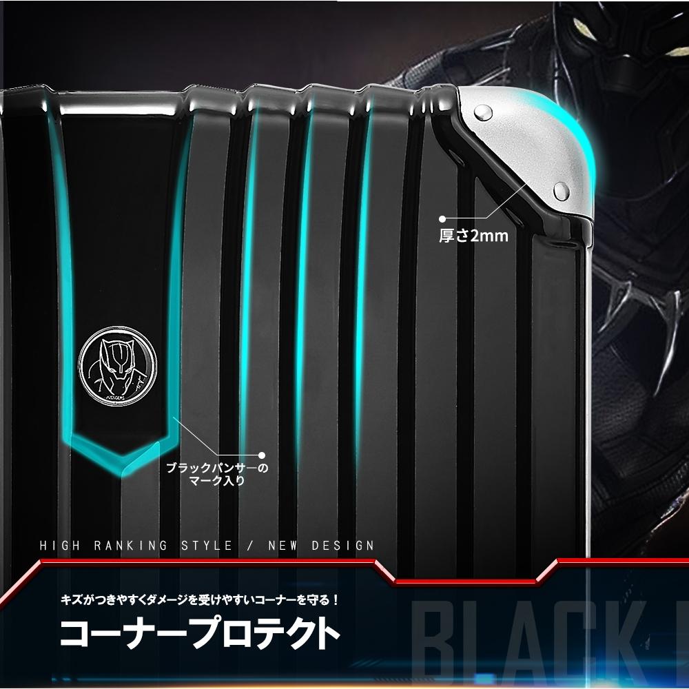 【deseno】マーベル ブラックパンサー スーツケース ジッパーライトタイプ