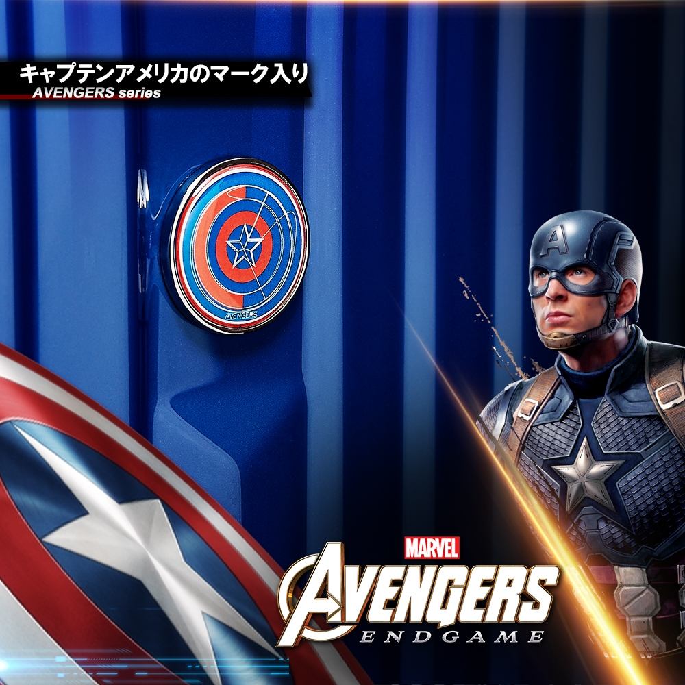 【deseno】マーベル キャプテンアメリカ スーツケース ジッパーライトタイプ