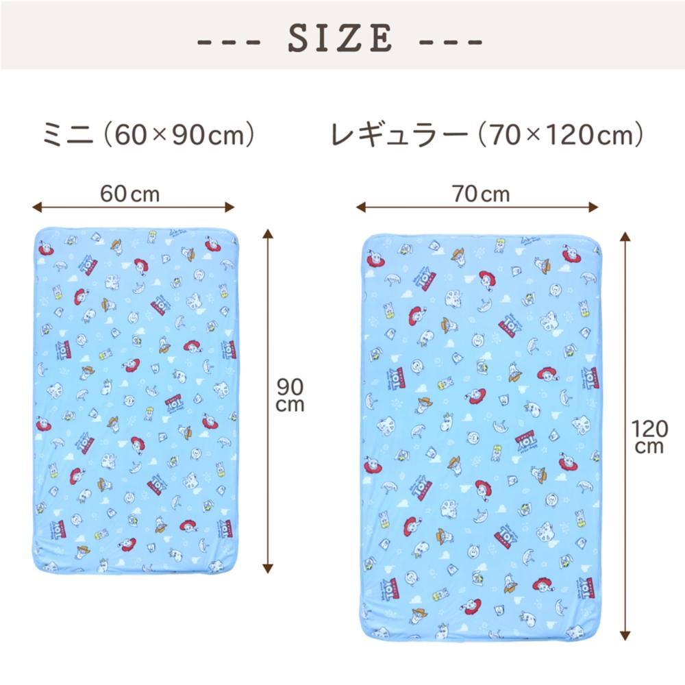 冷感防水シーツ トイ・ストーリー 選べる2サイズ