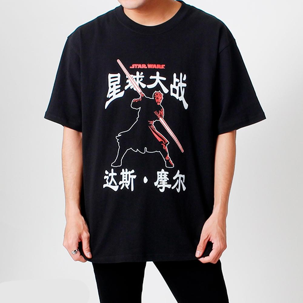 STAR WARS(スター・ウォーズ)/ダース・モール Tシャツ